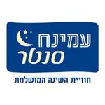 logo-aminach